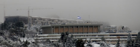 Knesset of The State of Israel